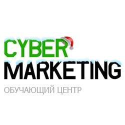 Обучающий Центр CyberMarketing